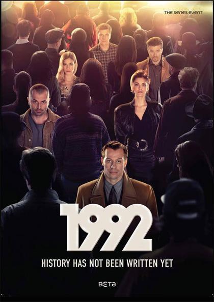 1992 - 1x07 Cut