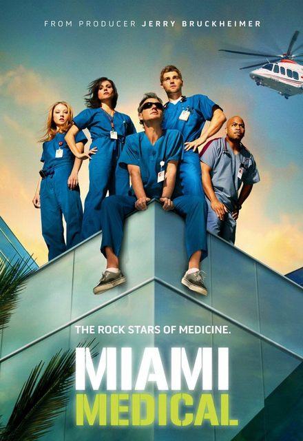 Miami Medical 1x05 Cut